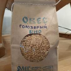Зерно овес голозерый, БИО, 1 кг.