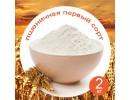 Шугуровская мука пшеничная первого сорта, 2 кг