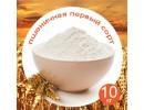 Шугуровская мука пшеничная первого сорта, 10 кг