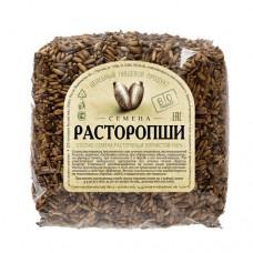 Семена расторопши пятнистой, 500 гр.