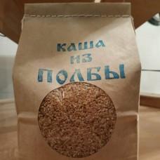 Каша полбяная БИО, 1 кг.