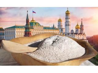 Цельнозерновая мука купить в Москве