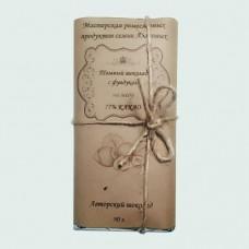 Темный шоколад ручной работы на меду с фундуком