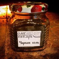 Черная соль костромская четверговая, 250 гр