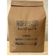 Мука цельнозерновая пшеничная , 2 кг