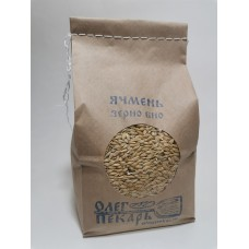Зерно ячмень, БИО, 1 кг.