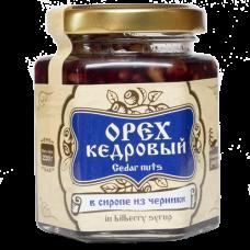 Кедровый орех в сиропе из черники, 220 г