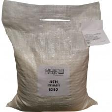 Семена белого льна БИО, 5 кг.