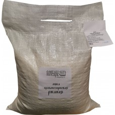 Мука цельнозерновая ржаная, 5 кг  из Шугуровского зерна