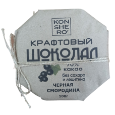 Темный шоколад ручной работы на меду черная смородина, 100гр Олег Пекар