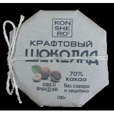 Темный шоколад ручной работы на меду с грецким орехом