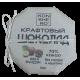 Темный шоколад ручной работы на меду с грецким орехом и фундуком, 100гр