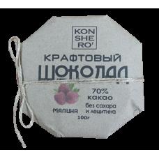 Темный шоколад ручной работы на меду с малиной, 100гр Олег Пекар