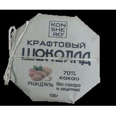 Темный шоколад ручной работы на меду с миндалем