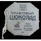 Темный шоколад ручной работы на меду с вишней, 100гр