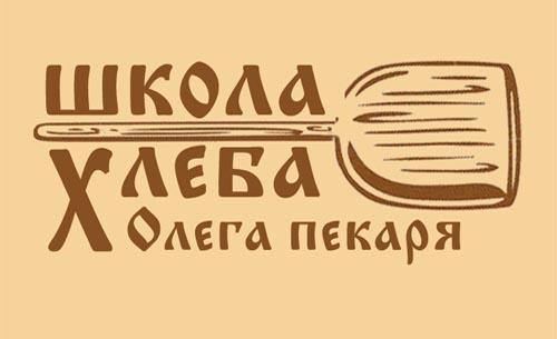Школа ремесленного хлеба